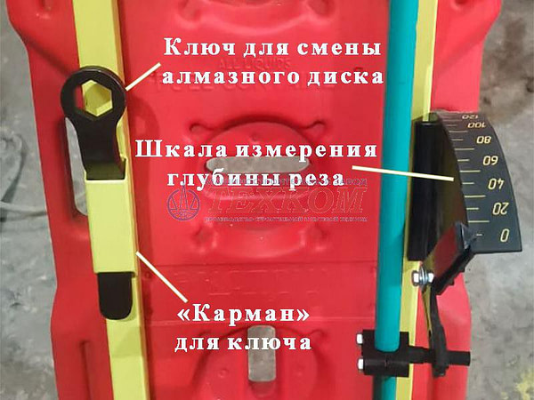 РЕЗЧИК ШВОВ ТЕХКОМ P-350H (ДВИГАТЕЛЬ HONDA)