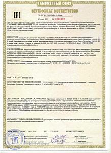 РЕЛЬСОРЕЗ «ШТИЛЬ РР-800»